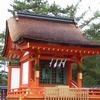 【広島の旅17】宮島にある寺社は厳島神社だけではありません!
