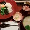 妊活中男性の食事で【大戸屋】がおすすめな三つの理由