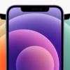 iPhone 13には「緊急時に使える」4G/5G圏外でも通話・通信できる衛星通信機能が搭載される ~ ただし利用できるようになるのは来年