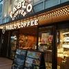 【厳選カフェ】PABLO COFFEE(パブロカフェ)チーズケーキ革命店 心斎橋 コンセント多数 居心地良さ抜群 in 大阪