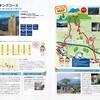 【西丹沢 大野山】天気が良ければ富士山と丹沢湖の大パノラマが広がる!