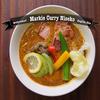 【オススメ5店】富良野・その他北海道(北海道)にあるスープが人気のお店