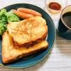 【レンジで簡単】ホットケーキシロップの作り方