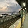 駅のホームから海が見えるロマンチックなあの駅