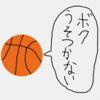 バスケットボール史NBA史に残る名言