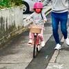 【自転車の練習③〜ついにこの時が〜】