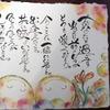第9回出店者紹介:ひだまり咲花(さっか)