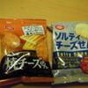 亀田製菓さんの 焼きチーズせん ソルティーチーズせん