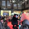 くまモンとの遭遇! 〜くまモンのダンスはキレッキレ〜