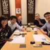 経済産業省の浅野大介室長をお迎えして懇親会を開催しました。