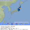 福島県沖を震源とするM5.7の地震が発生!200㎞以上離れた東京でも震度2を観測!!
