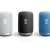 ソニーがスマートスピーカー「LF-S50G」を日本でも12月9日から販売。Googleアシスタント搭載
