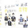 渋谷駅埼京線ホームが近くなりました