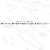 氷漬け罪の雪女と氷精霊との出会い ダブモン!!6話/20