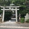 【福岡県豊前市】大富神社