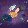 【無重力気分】ハンモックヘアサロン ココナ【爆睡】