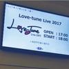 Love-tune Liveの最高だったところ69選