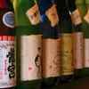 甘くて美味くてキレッキレッ!奄美大島焼酎「龍宮」は一度は飲むべき日本最高峰の焼酎!