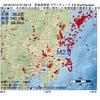 2016年12月12日 07時29分 茨城県南部でM2.6の地震