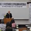 茨城県生活学校連絡会の研究集会が開催されました(平成26年2月19日)