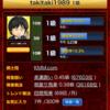 反省会(210420)