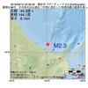 2016年09月10日 02時09分 網走沖でM2.3の地震