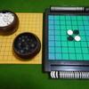 囲碁VSオセロ ボードゲーム異種対決