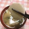 寒くなると、やっぱり里芋の味噌汁は美味い!
