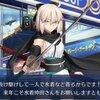 【FGO】水着沖田さんの野望は2019年に持ち越し?