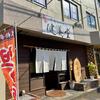 廣島 牛骨らーめん 健美堂(東広島市)担々麺