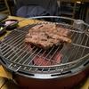 【梨泰院】おいしいお肉をゆっくり食べられる고기집딸