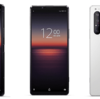 au、Xperia 1 IIを5月22日から販売開始 Xperia初の5G対応スマホ