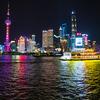 【上海旅行 ep.10】ロマンチックな外灘と陸家嘴での上海夜景【2019.3.31】