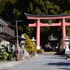 河口浅間神社へ