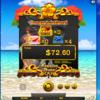 【破滅への第一歩】オンラインカジノ