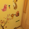 アトレ吉祥寺の授乳室
