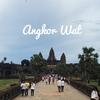 【カンボジア シェムリアップ】 アンコールワット 第三回廊