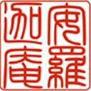 仏教の無料で使えるホームページ素材