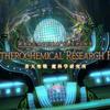 【FF14】魔科学研究所を分析してみた