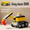 レゴ:ショベルカーの作り方 (オリジナル) クラシック10696だけで作ったよ