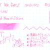 #0873 TONO&LIMS Tokyo Full Bloom of Sakura