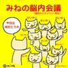 【聖闘士星矢スペシャル】平成最後の駆け込み実戦!