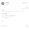 【偽メール】Amazon.comカスタマーサービスを名乗る偽メールが来ました【フィッシング】