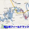 亀山ダム(亀山湖)釣行 2011/ 1/16 0本