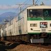 2021/02/08 お疲れ様!185系特急踊り子 C4