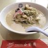 長崎でちゃんぽんを巡る その20 中華料理館 会楽園 新地 長崎名物は美味だが、中華料理は。。。