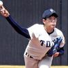 【ドラフト選手・パワプロ2018】上茶谷 大河(投手)【パワナンバー・画像ファイル】