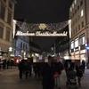 まずはミュンヘンで入国~クリスマスマーケットまで その2~