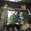 幣立神社はウソとホントが入り混じるパワースポット