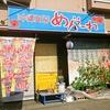 【オススメ5店】平岸・澄川(豊平区・南区)(北海道)にある沖縄料理が人気のお店